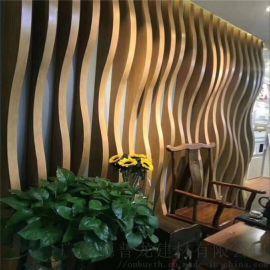 中信广场造型铝制树装饰品 【大树包柱弧形铝单板】