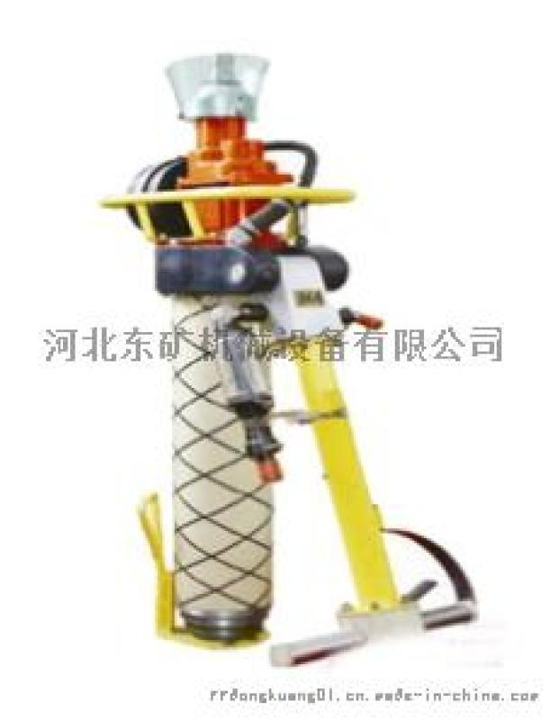 MQT-120/2.7气动钻机-石家庄中煤锚杆钻机