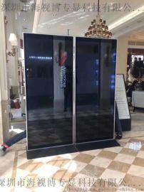 海視博86寸立式廣告機