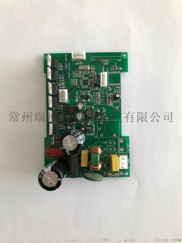 程序开发 PCB设计 电子设计外包服务