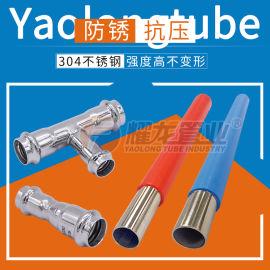 广东耀龙金属科技有限公司不锈钢水管供水管