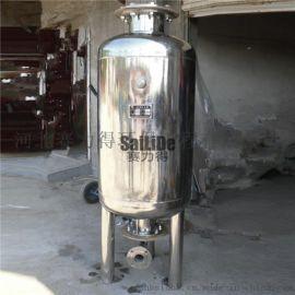 太原消防稳压罐350L