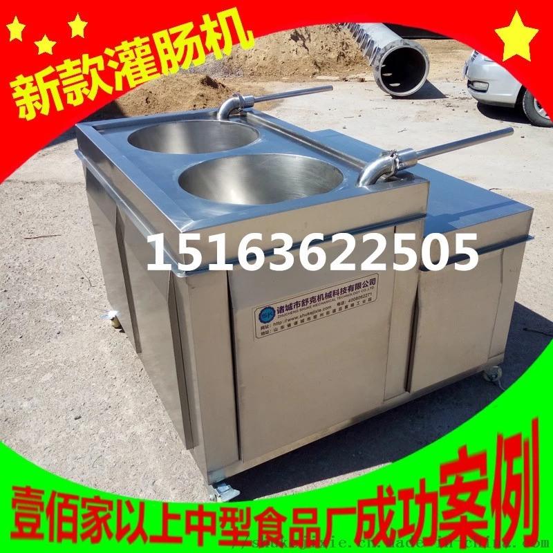 不锈钢卧式糯米肠液压灌肠机 成套香肠机器可定制