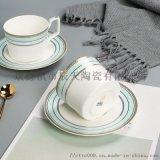 陶瓷浮雕宫廷奢华咖啡具 骨瓷英式下午茶红茶具套装