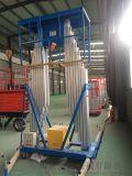 大港區直銷工業園升降梯登高梯鋁合金式升降平臺