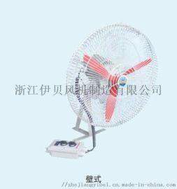 BTS-750 防爆摇头扇 壁式风扇