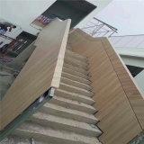 傢俱店門頭木紋鋁單板 新生活木紋鋁單板廠家