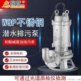 排污泵大功率不锈钢污水泵 不锈钢潜水泵厂家供应