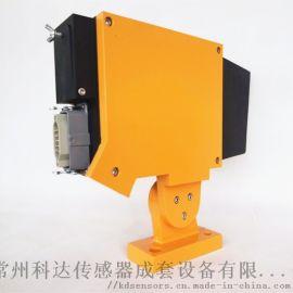 KDD-LH扫描式活套扫描仪