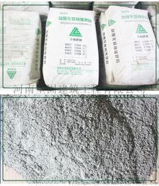 河南厂家CGM-2超细型高强无收缩灌浆料