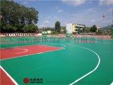 雲南籃球場建設工程,籃球場材料廠家