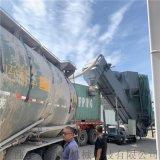 环保集装箱卸水泥干粉输料机码头集装箱粉煤灰中转设备