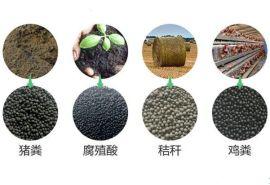 有机肥猪粪全自动造粒机 鸡粪组合制粒机