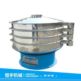 三次元旋振筛 工业用震动筛分设备 不锈钢面粉旋振筛