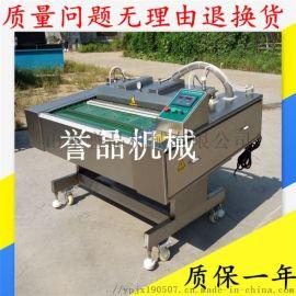 不锈钢连续大米真空包装机1000型滚动式食品真空机