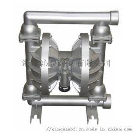 沁泉 不锈钢隔膜泵 QBY气动隔膜泵
