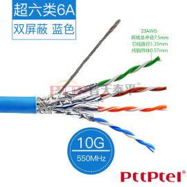 萬兆屏蔽網絡跳線超六類RJ45跳線