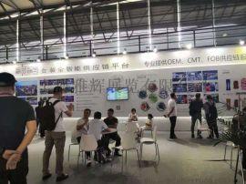 (上海礼品展)2020上海商务礼品展