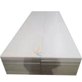 皮纹HDPE板 白色聚乙烯板 PE板厂家