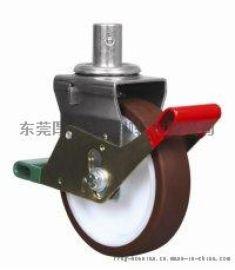 棗紅PU8寸溶膠雙剎歐式腳手架輪組