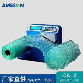 经典缓冲气垫机厂家直销气垫机气垫膜充气机
