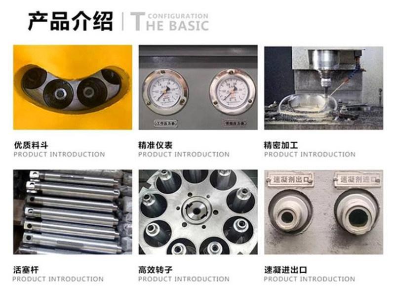 云南临沧护坡小型湿喷机隧道小型湿喷机推荐资讯