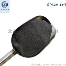 碳化钛 球形碳化钛粉 焊材高纯碳化钛粉末