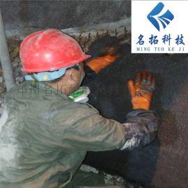 龟甲网防磨料 立磨风管耐磨陶瓷涂料