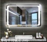 噴砂鏡子 化妝LED發光鏡