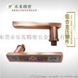 東莞鋁合金壓鑄廠供應鋁合金花紋門把手配件 可定製