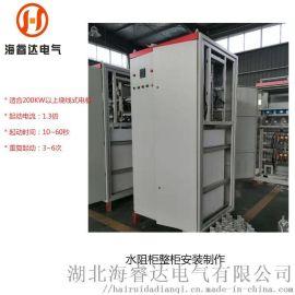 异步电动机水阻柜,高压电机水阻柜,磨机电机水阻柜
