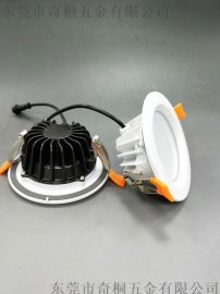 2.5寸防水筒灯外壳IP65防护LED防水筒灯外壳