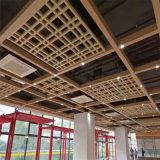 铝格栅功能与优势 铝合金木纹格栅定制厂家