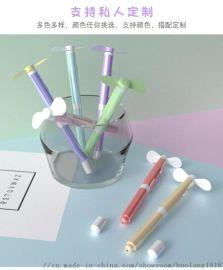 风扇笔多功能电风扇笔随身小型静音学生圆珠笔