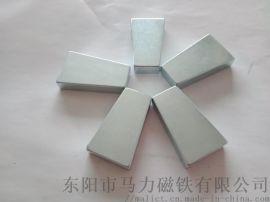 钕铁硼方形磁铁/强力磁铁/磁铁生产商
