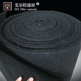 斐尔特|油烟净化器活性炭过滤棉|炭棉卷材