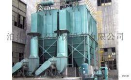 锅炉脱硫除尘工艺流程_流化床锅炉飞灰含碳量-源泰