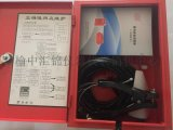 忻州静电接地报警器13572886989