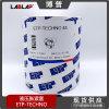 ETP-TECHNO 45高精度胀紧套 无键联结
