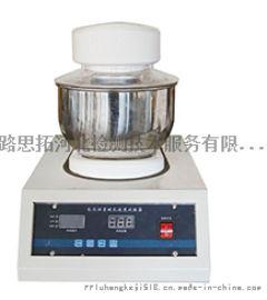 乳化沥青破乳速度试验仪