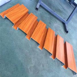 机场定制木纹铝合金长城板 高铁凹凸长城板供应厂家