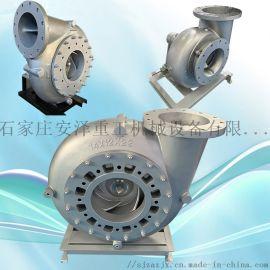 米森SXP12x10x23高铬耐磨石油压裂混砂泵