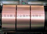 供应电火花电极用W75钨铜板W-Cu电极