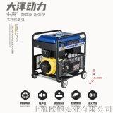 190A柴油发电电焊一体机手推式