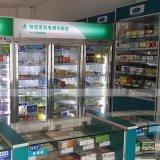 江西药品阴凉柜图片和规格哪里有供应