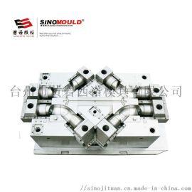 西诺管件模具,直通管件模具,PPR管件模具