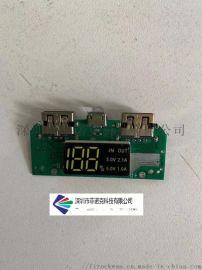 菲诺克科技LED数码管移动电源方案MCU芯片