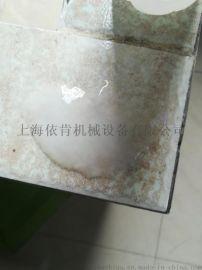 聚氨酯在线发泡混合机