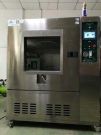 防水试验装置防水试验箱淋雨试验箱防水试验机报价