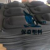 東莞保益高溫定型海綿貼布eva壓模加工